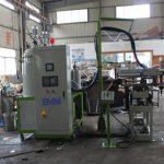 د ماشوم د آرام کولو کشن لپاره د حافظ فشار foam تکیا لپاره د فشار فشار ټیټ فشار polyurethane pu انجیکشن مشین
